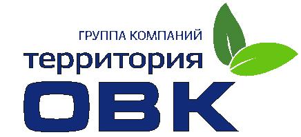 Территория-ОВК